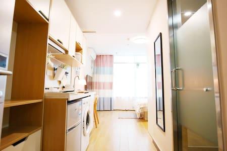 广交会首选:万达、宜家地铁40分钟到琶洲 - Wohnung
