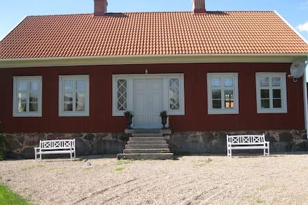 Granås Gård - Nybro S - Hus