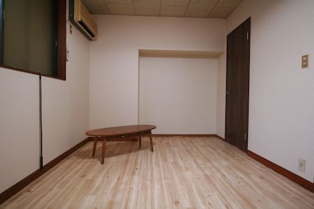 DIY room with friendly host, 5min from station - Hus