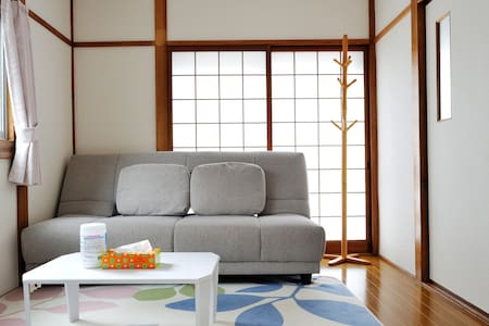 新幹線/JR線、新大阪東口步行7分鐘,關西機場/京都/神戶直達 - Osaka - House