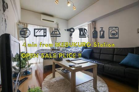 ☆IKEBUKURO 4min! Nr Shinjuku Shibuya Asakusa Ginza - Toshima-ku - Appartement