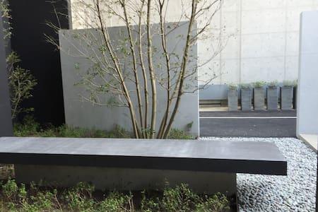 池袋ikebukuro步行5mins新筑简约 - 東京都