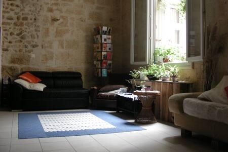 Au coeur du quartier St Roch - Montpellier - Apartment