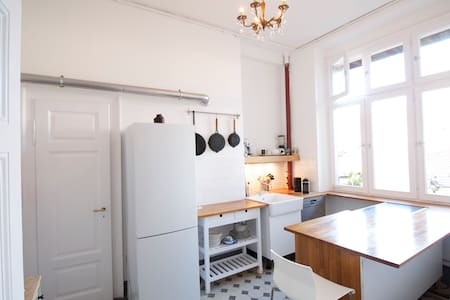 Boutique Charm in the heart of Baden-Baden - Apartamento