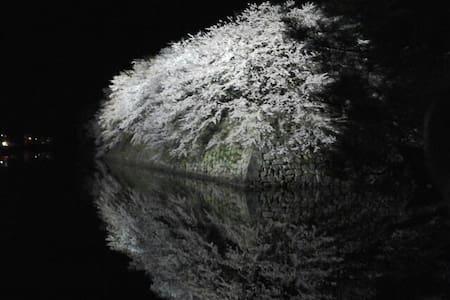 彦根城の裏のお堀の直ぐ側です。滋賀大経済学部まで徒歩5分です。 - Hikone-shi - Wohnung