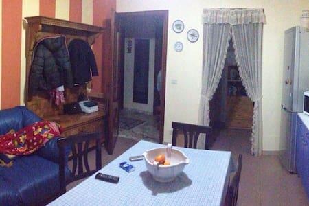 Accogliente stanza - Apartment