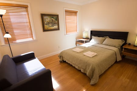 Lovely Suite near SFO - 密爾布瑞(Millbrae)