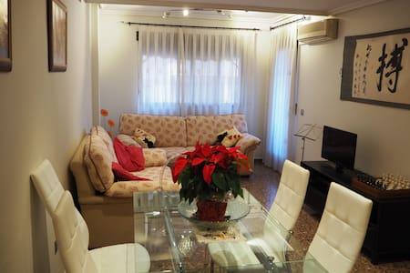 Apartamento acogedor al lado del Biopark - Mislata