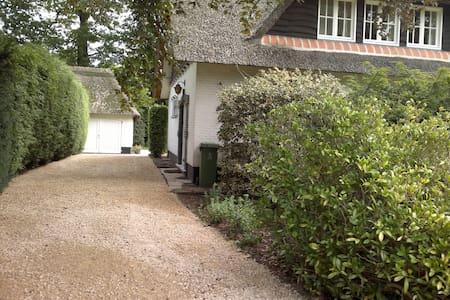 Cute cottage in the green area of Antwerp. - Antwerpen - Kabin