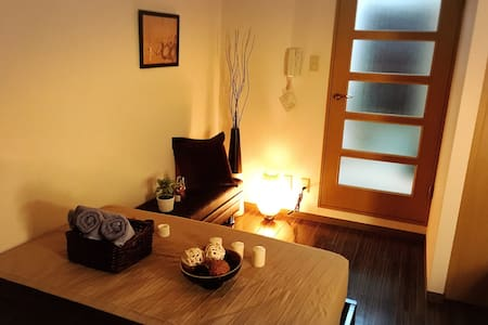 Kobe sta 4min/Japanese modern - Appartement