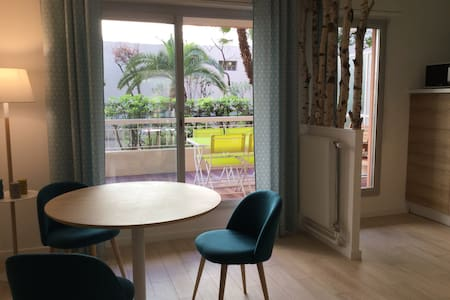 Lovely Studio with balcony - Nice - Apartment
