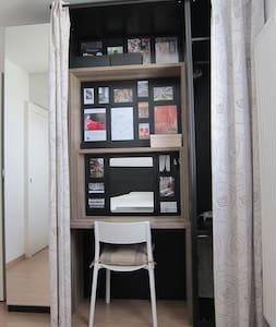 Un espace privatif à côté de Nantes! - Orvault - Apartamento