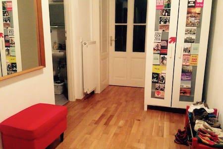 Nice small very quiet apartment - Apartment