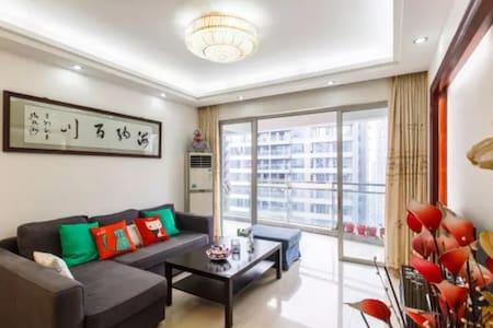 珠江新城CBD核心商圈舒適溫馨三房 - Apartamento
