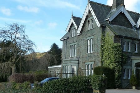 SOMERVELL, Appletthwaite, Nr Keswick - Applethwaite - House