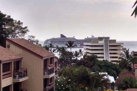 1 Bedroom Condo, Kailua-Kona Hawai - Kailua-Kona - Apartament