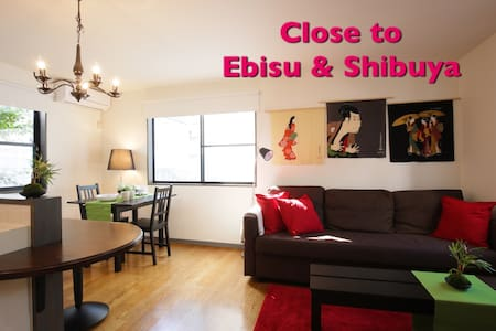 Shibuya Flat/10 ppl/Convenient/Good for Foodie!#B9 - House