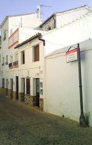 Casa rural ermita San Antonio - Ubrique - Loft