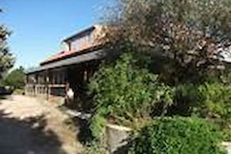 B&b sette fontane - Bed & Breakfast