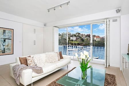 Absolute Water Front Sydney Harbour Studio BADEN - Apartment