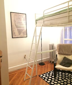 Cozy Private Room in Bed Stuy  - Appartamento