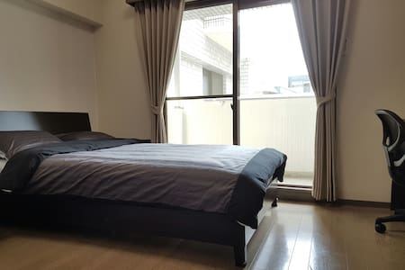 Best Studio in Tenjin * Perfect for Couples * - Flat