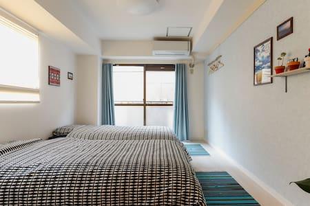 New listing!Heart of Shibuya/wifi - Shibuya-ku - Apartment