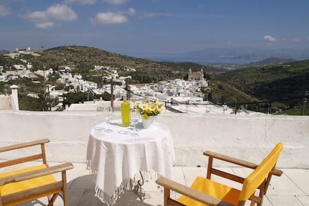 Traditional Cosy House - Lefkes Paros - Dom