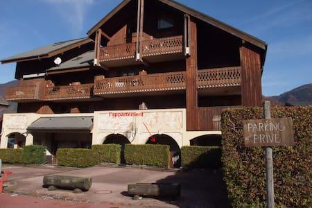Village Savoyard,Ski grand Massif - Appartement