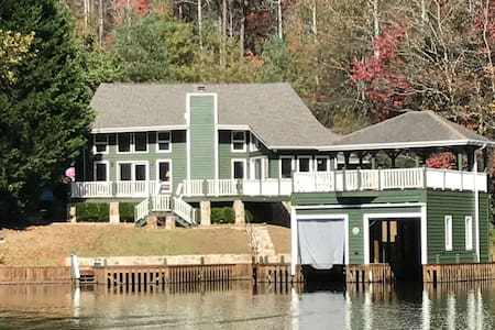 Relaxing Quiet Lake Rabun Retreat - Lakemont - Ev