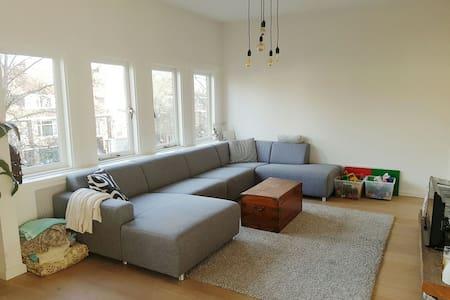 Light spacious 3bedroom family home - Voorburg