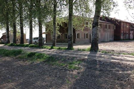 Agriturismo Ferrara Chalet - Vigarano Mainarda