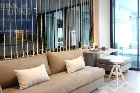 Tropicana Near Erawan Museum(2 minutes By car) - Appartement