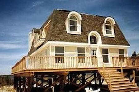 Luxury Hamptons Beach Hse Walk to Beach Great View - Westhampton Beach - House