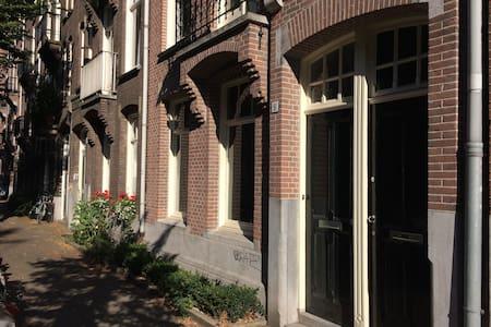 beautifull Cozy 2 bedrooms apartement + Garden - Amsterdam - Apartment