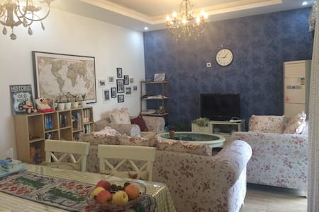 The sunny of T.W guesthouse - Appartement