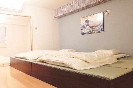 1 minute walk from Kagurazaka station. - Shinjuku - Apartment