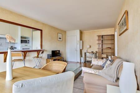 Spacious Modern Appartement in La Defense - Puteaux - Apartamento