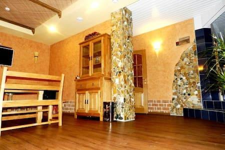 Уютные Апартаменты - Piso entero