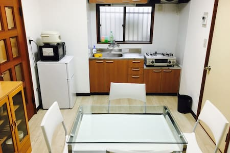 8 minutes walk from Toro Sta. - Apartment
