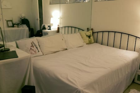 Lovely room @ Gordon in Upper North Sydney - Gordon - Rumah