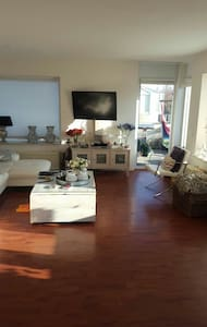 Cozy appartment near to everything - Zwolle - Wohnung