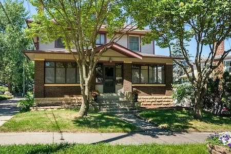 Downtown Craftsman Historic Home - Mankato - Rumah