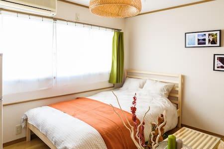 203/ Relaxed room/ 5 min from Shinjuku - Nakano-ku - Appartement