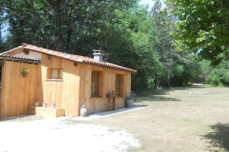 Gîte Douillet à 15 km de Brantôme - House