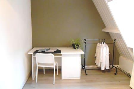 Beautiful citycentre room - Wohnung