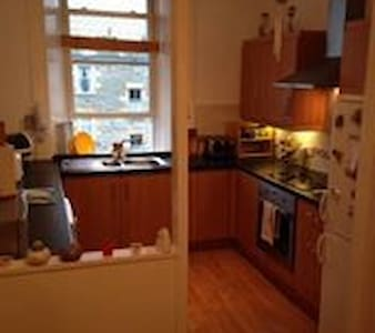 Rothesay Flat isle of Bute - Rothesay - Appartement