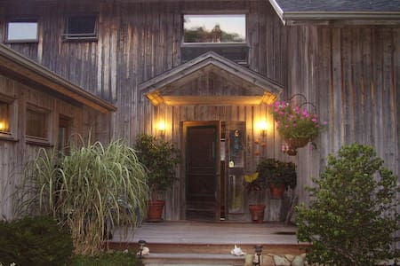 """Nuestra Casa"" a serene refuge on Marthas Vineyard - Edgartown - Appartamento"