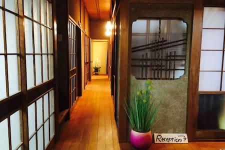プライベートドミトリー - Fuji-shi - Dům