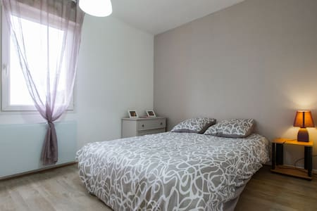 House for rent 5 km from Toulouse - Aucamville - Apartemen
